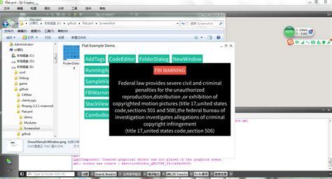 qml groupbox layout flatui风格的qml控件 爱程序网