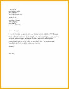 Basic Resume Cover Letter by 13 Basic Cover Letter Bursary Cover Letter