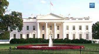 House Gif white house rainbow gif find amp share on giphy