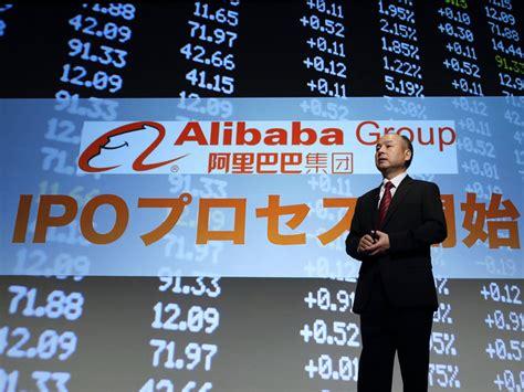alibaba rekor 199 inli 214 ğretmenin 168 milyar dolarlık e ticaret başarısının
