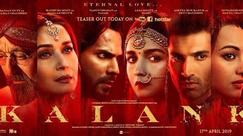 kalank teaser varun dhawanalia bhatt with sanjay dutt
