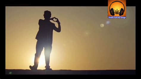 full hd video love song love by zohaib chandio sindhi full hd songs youtube
