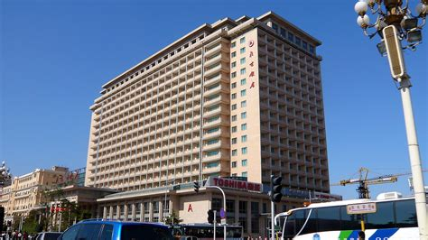 beijing hotel wikipedia
