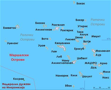 marshall islands map file map marshall islands macedonian png