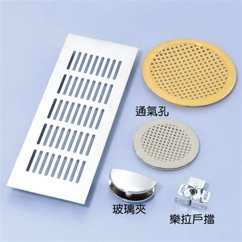 Cabinet Door Ventilation Grills Ventilation Grilles Glass Patch Fittings Roller Cabinet Door Catches Cens