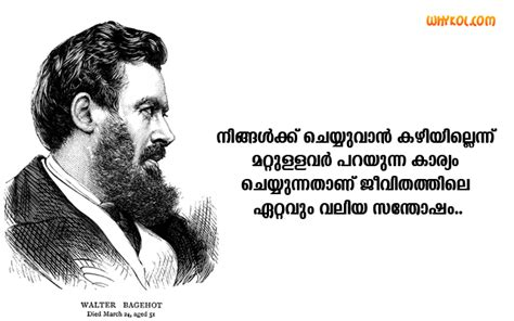 malayalam quotes about life malayalam inspirational life quotes