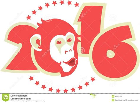 date du new year 2016 symbol 2016 monkey stock vector image of icon