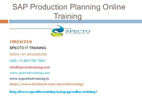 sap tutorial on pp module best online sap pp module course training institute in india