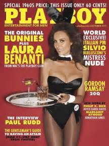 Club Vanity Charlotte October 2011 Playboy With Laura Benanti Goes Retro With A