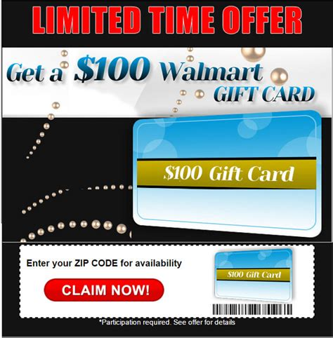 Free Walmart Gift Cards No Participation Required - walmart reward for email details apply