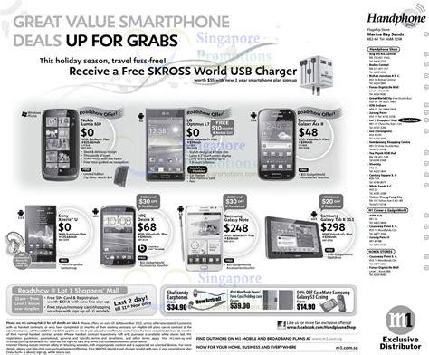 Handphone Htc Desire 610 Handphone Shop Nokia Lumia 610 Lg Optimus L7 Samsung Galaxy Ace 2 Note Tab 2 10 1 Sony