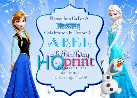 template undangan ulang tahun frozen undangan ulang tahun anak undangan ultah anak undangan