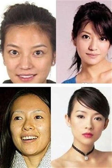 Bonita America 3d 270 mejores im 225 genes de america korea plastic plastic surgery en hermosas