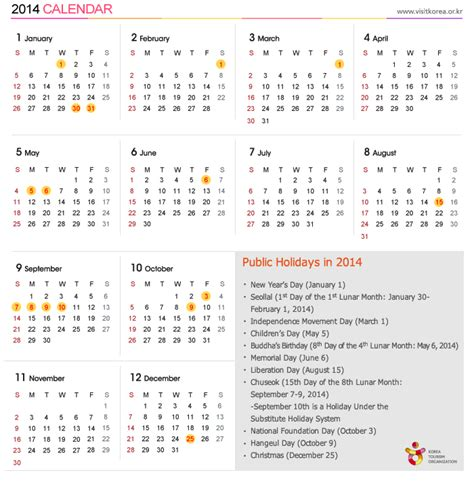 Feiertage Kalender 2014 Search Results For Calendar For 2014 Showing Bank