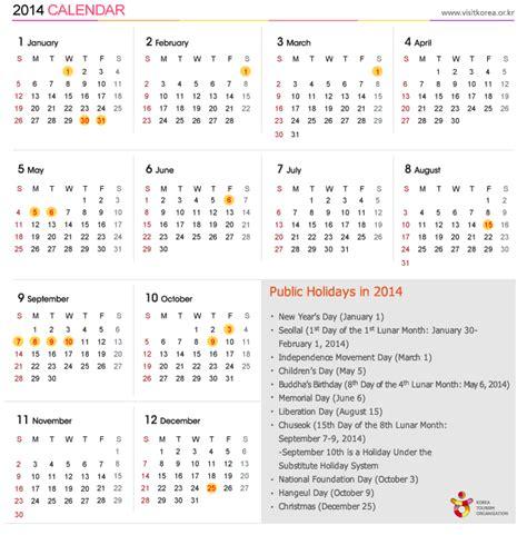 printable calendar 2014 malaysia chinese lunar calendar printable calendar template 2016