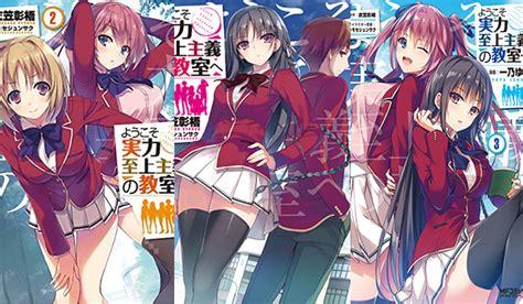 anime bd batch indo youkoso jitsuryoku bd sub indo episode 01 12 dan batch
