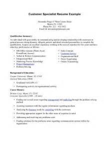 data entry clerk resume sle resume career objectives retail