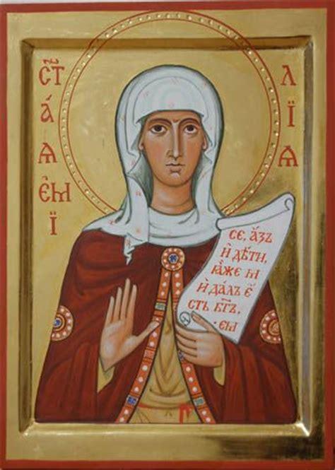 St Emily emilia st amelia st emely emily icons of the and saints