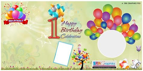 birthday banner design photoshop template for free srk