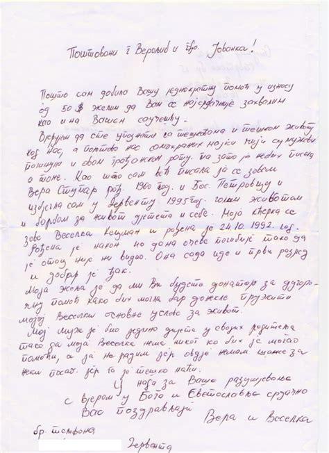 lettere dal manicomio a s s e psi reverendissimo padre caro pietro lettere