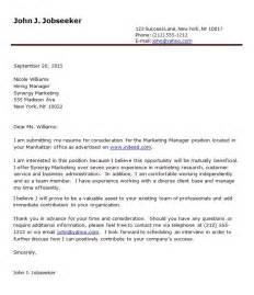 Cover Letter And Resume Format Resume Cover Letter Format Cover Letter Database