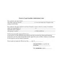 Authorization Letter Legal letter example legal guardianship letter sample and legal