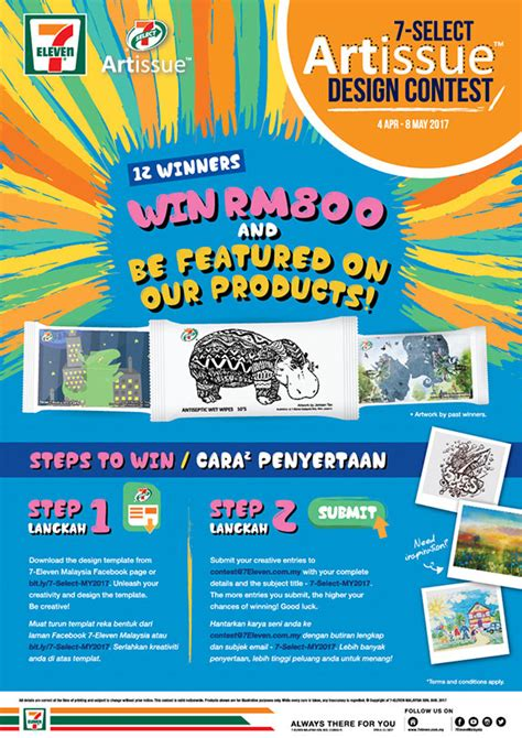 design contest malaysia 7 eleven malaysia always there for you