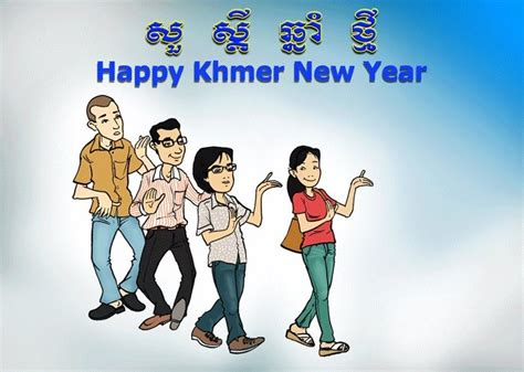 how to celebrate khmer new year 28 images 10