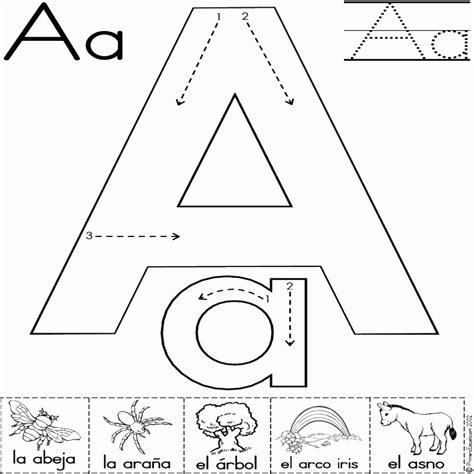 imagenes que empiecen con la letra s para colorear templates lo que mas me gusta pinterest cuadros infantiles