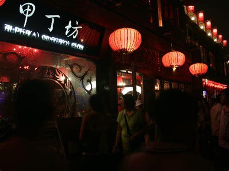 Diane Wei Liang Film