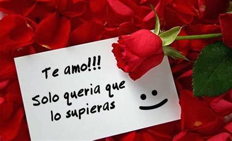 imagenes te amo guadalupe tarjeta con una rosa de amor para compartirlo en tu facebook