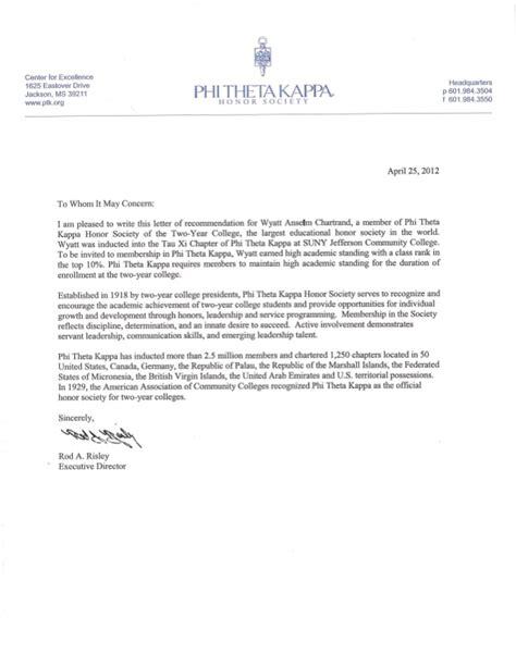 Recommendation Letter Phi Mu Phi Theta Kappa Honor Society Recommendation Letter Wc
