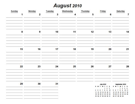 Calendar Template Monthly With Lines Free Lined Monthly Printable Calendars 2016 Calendar