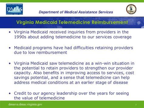 Va Medicaid Residential Detox reimbursement panel