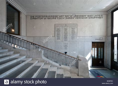 postoffice bank interior staircase post office savings bank