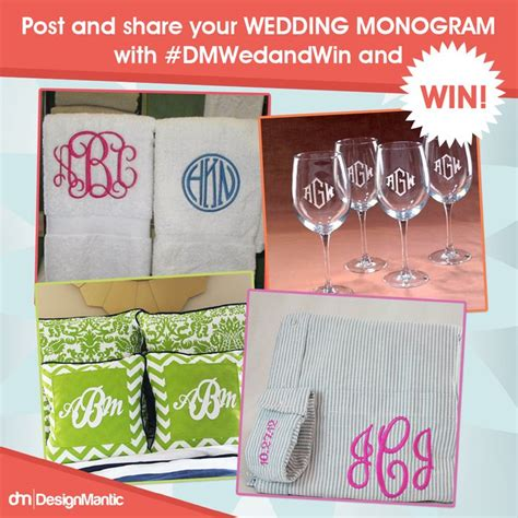 designmantic wedding monogram 196 best images about wedding monograms on pinterest
