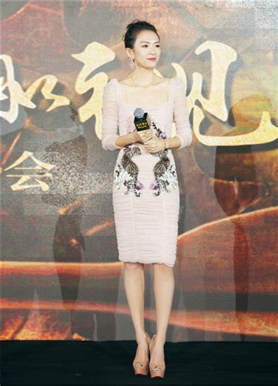 zhang ziyi forever young superstar zhang ziyi attends promotional event of movie