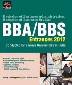 reference books for bba entrance best books to prepare for entrance for bba course