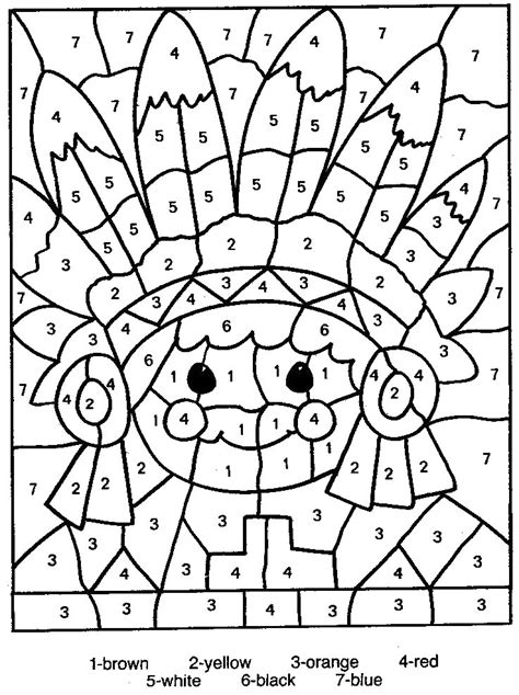 Find By Number Color By Number Coloring Pages
