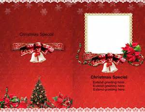 Template For Christmas Cards Christmas Cards Templates 10 Coloring Kids