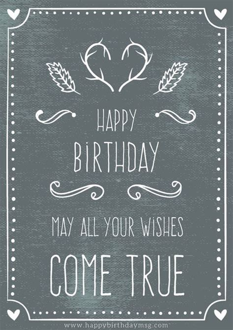 birthday wishes  male friends birthday wishes happy