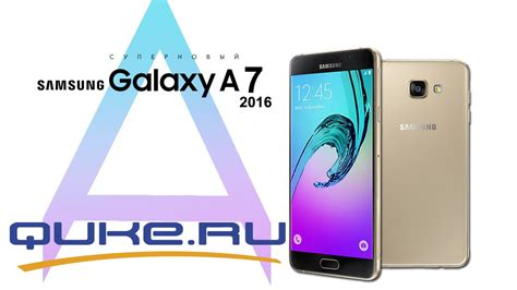 Sevedays Samsung A710 Galaxy A7 2016 samsung galaxy a7 2016 sm a710 quke ru