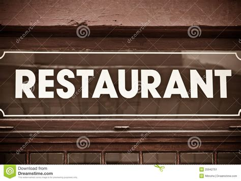 restaurant stock image image 25942751