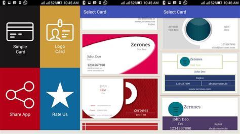 template id card panitia 6 aplikasi pembuat kartu nama digital android gratis