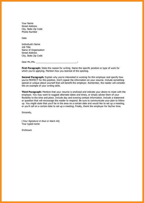 job search cover letter sample memo