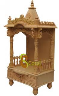 wood mandir design studio design gallery best design