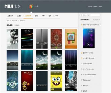 miui themes slow download xiaomi miui themes online web market xiaomi european