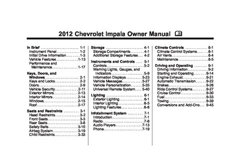 chevy impala owners manual warranty 2012 chevy impala owners manual specs price release date 2012 chevrolet impala owners manual just give me the damn manual