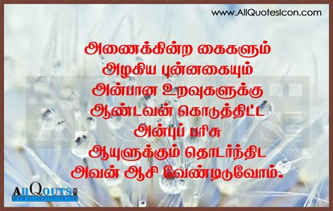 friendship quotes in tamil tamil friendship quotes tamil quotes about friendship