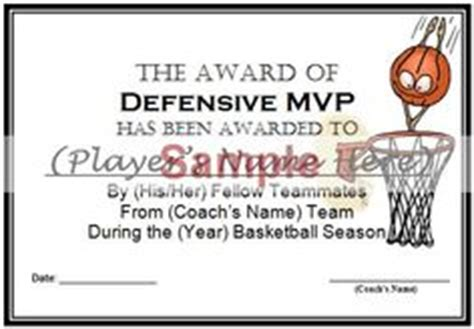 basketball mvp certificate template 7 best images of basketball mvp certificate template